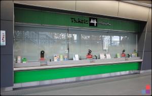 Erindale Go Station Kiosk